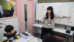 小学生文法クラス